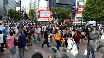 2014-09-21 14.57.24.jpg