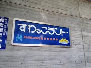 あき25.jpg